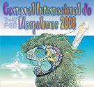 Carnaval Internacional de Maspalomas 2008